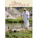 The Poetry of John Paul II - Roman Triptych: Meditations